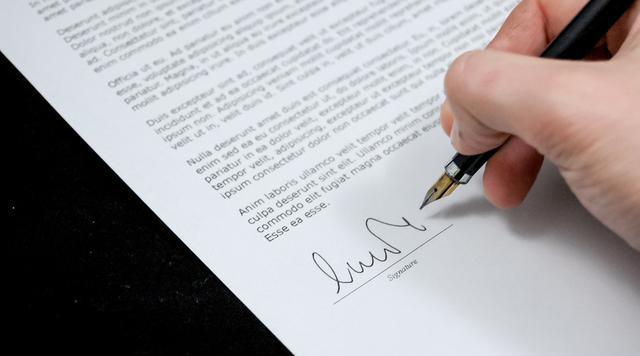 合同管理系统:合同的形式有哪几种